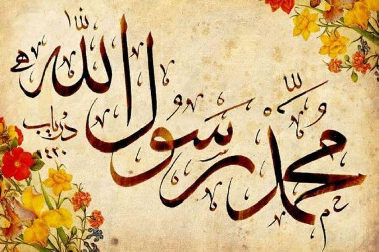 Mengaku Bertemu Nabi Dalam Keadaan Sadar, Apakah Kemusyrikan bimbingan islam