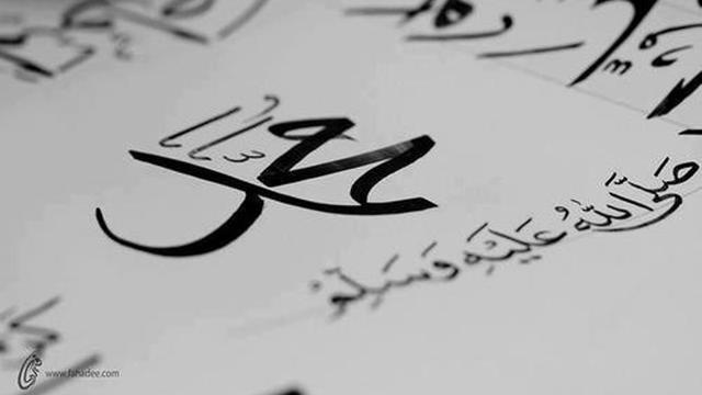 Menggapai Kesempurnaan Iman dengan Mengenal Nabi bimbingan islam