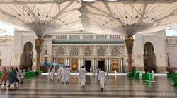 Pilar Rasa Syukur Kepada Allah bimbingan islam