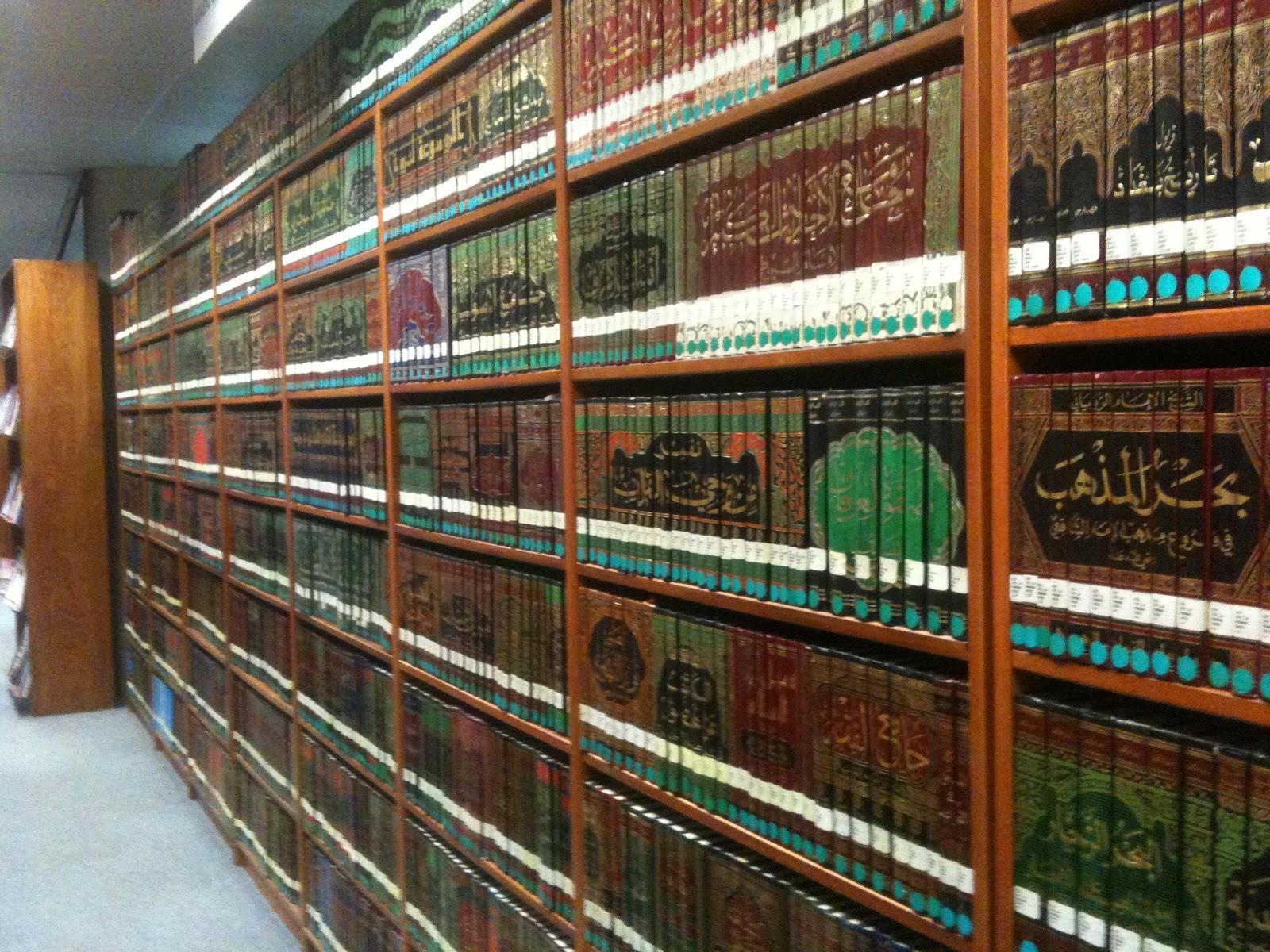 Urutan Kitab Shahih bimbingan islam