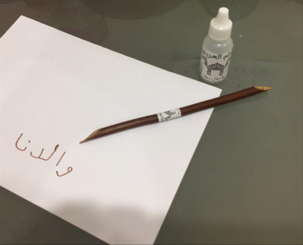 Hukum Memanggil Ibu Tiri Dengan Ibu bimbingan islam