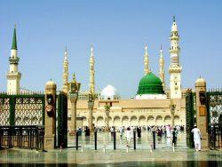 Pentingnya Mengenal Para Salaf bimbingan islam