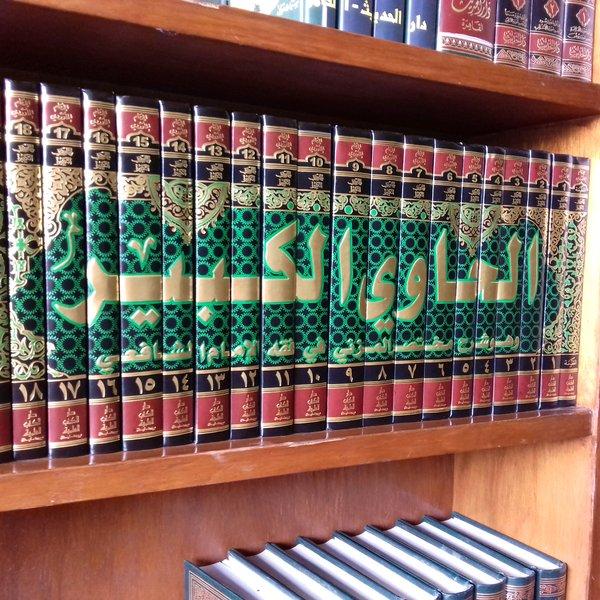 Siapa yang Pantas Dimintai Fatwa di Zaman Ini bimbingan islam