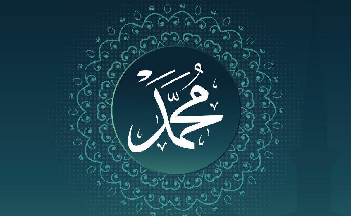 4 Perbedaan Nabi dan Rasul bimbingan islam