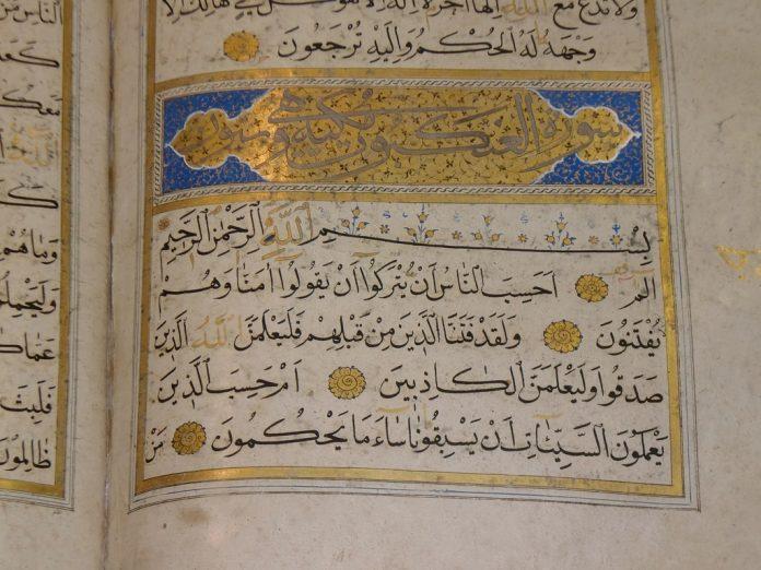 Beriman Kepada Kitab-Kitab Allah bimbingan islam