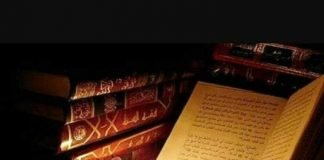 Secara umum istilah kitab kuning biasa dipakai dan dikenal luas di dunia pesantren. Kitab-kitab ini (buku agama Islam)