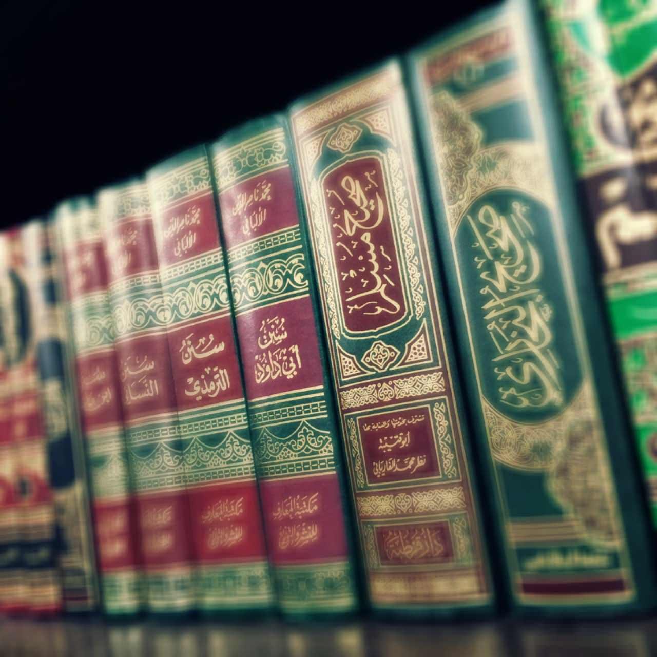 Wahabi Sesat Apakah benar demikian bimbingan islam