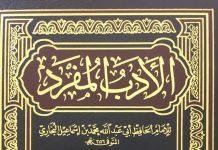 Apa Itu Adab Seberapa Penting Adab Dalam Islam bimbingan islam