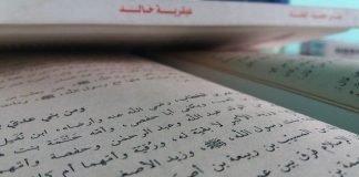Apakah Harus Mengamalkan Semua Ilmu yang Disampaikan Pada Orang Lain bimbingan islam
