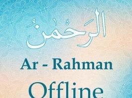 Ar Rahman Dzat maha Pengasih lagi Penyayang bimbingan islam
