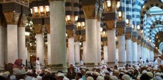 Bagaimana Cara Untuk Menjadi Ustadz Ustadzah bimbingan islam