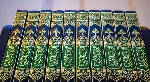 Bolehkah Zakat Mal Digunakan Untuk Wakaf Al Quran dan Biaya Dakwah bimbingan islam