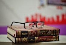 Pengaruh Ilmu Kalam di Dalam Ushul Fiqih bimbingan islam