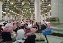 Seberapa Pentingkah Doa Kafaratul Majelis bimbingan islam