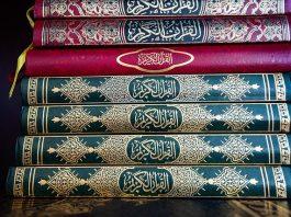 Adakah Acara Khataman Al Quran bimbingan islam