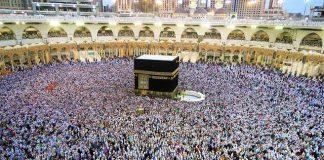 Bolehkah Tabungan Haji Dipakai Untuk Modal Usaha dan Nafkah bimbingan islam
