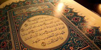 Kandungan Ayat dan Huruf Dalam Al-Quran bimbingan islam
