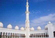 Khutbah jumat Sebuah Kalimat yang Berharga bimbingan islam