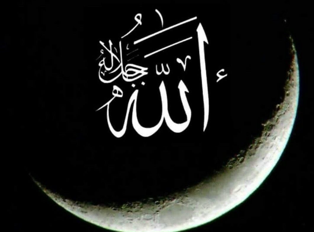 Maksud Mengharap Wajah Allah bimbingan islam