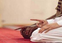 Pengertian Shalat Sunnah Mutlak dan Tata Caranya bimbingan islam