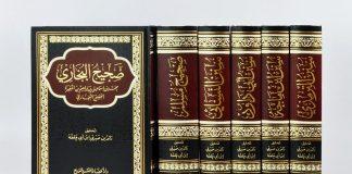 Penjelasan, Pengertian dan Contoh Hadits Qudsi bimbingan islam