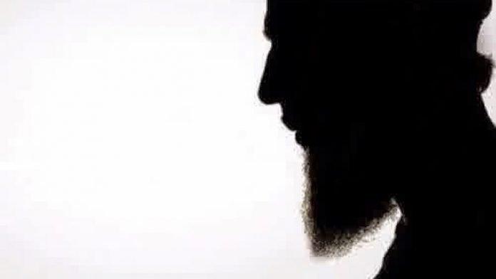 Perihal Memotong Jenggot Untuk Bekerja dan Menikah bimbingan islam