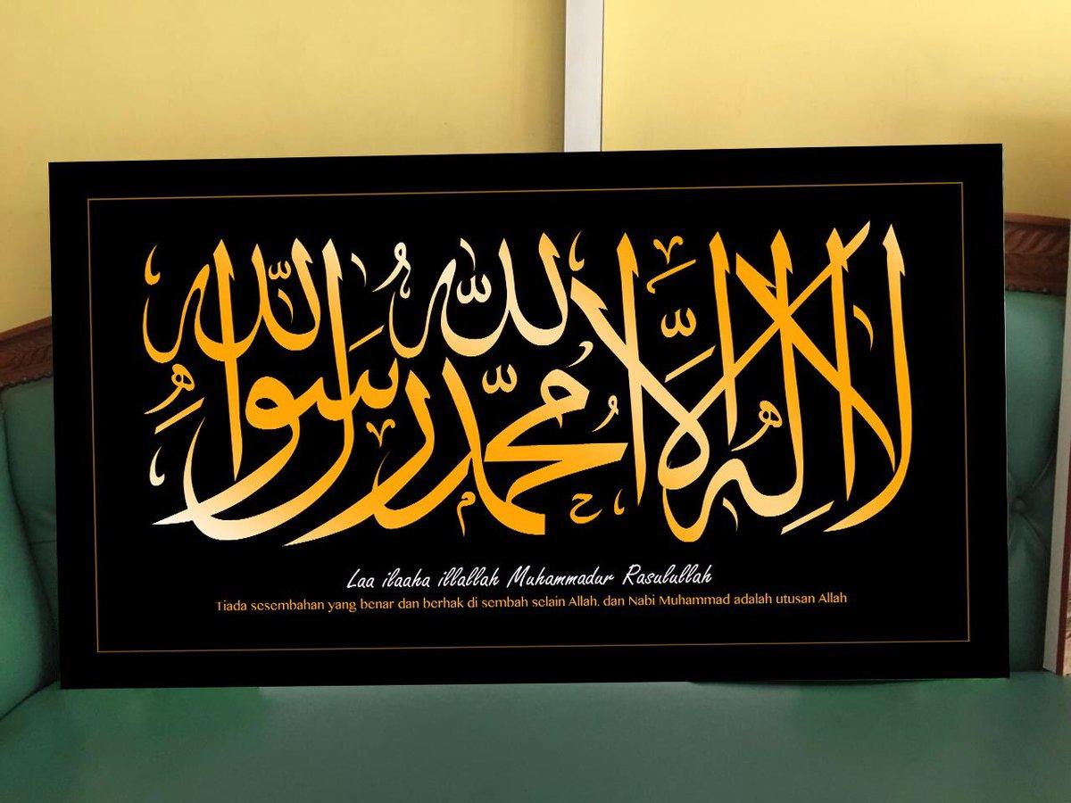 Syahadat, Apa Harus di Depan Waliyul Amr Atau Pemimpin bimbingan islam