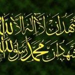 Syahadat Ketika Sakaratul Maut, Apakah Masuk Islam bimbingan islam