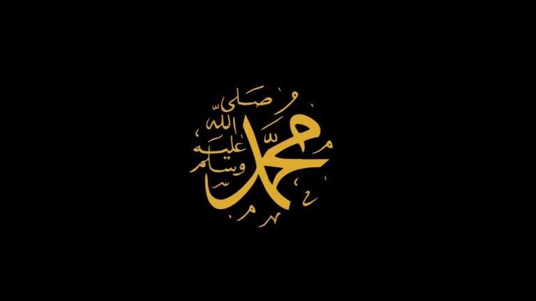 Apa Itu Sunnah Nabi?