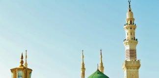 Isi Piagam Madinah Beserta Penjelasannya bimbingan islam