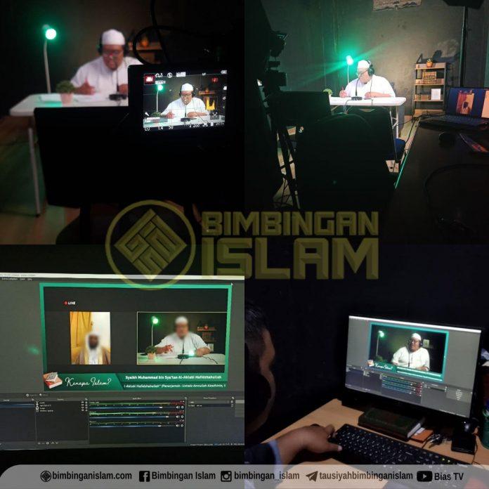 Kajian Online bersama Syaikh Muhammad bin Sya'lan Al-Aklubi hafidzhahullahbimbingan islam