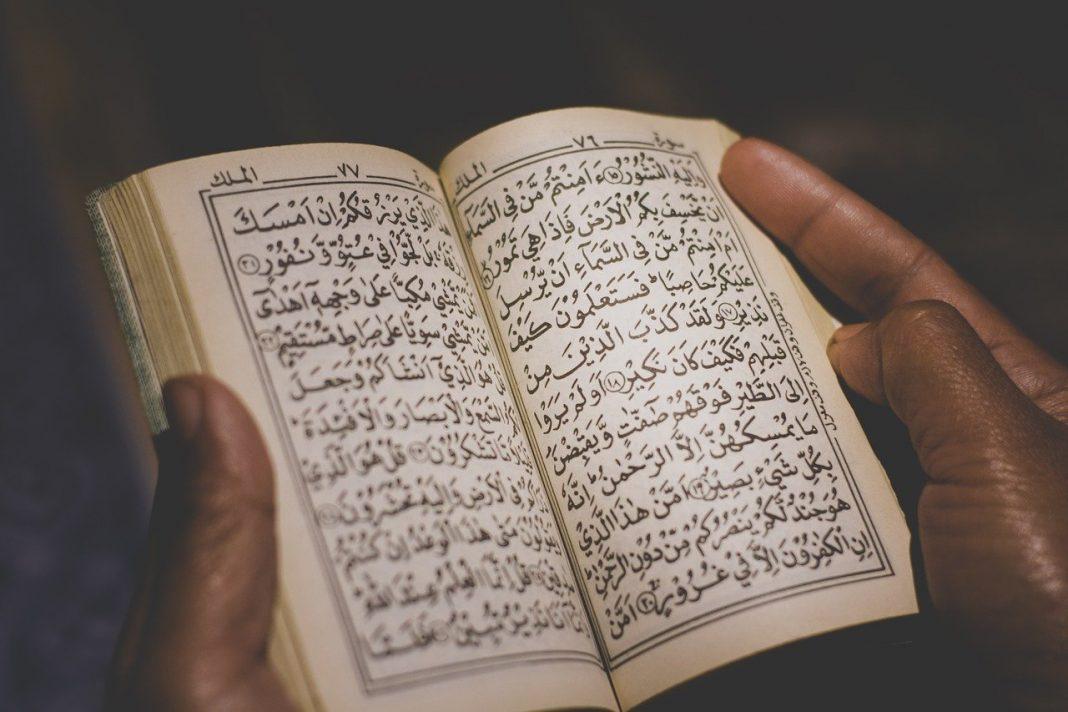 Minta Ruqyah, Apakah Boleh Bagaimana Jika Tidak Bisa Ruqyah Mandiri bimbingan islam