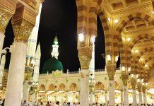 Sikap Kepada Habib dan Status Habib di Indonesia bimbingan islam