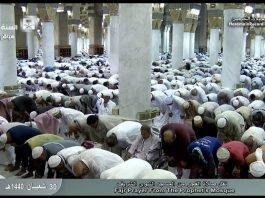 Hadits Hadits Tentang Sholat Lima Waktu Muqoddimah bimbingan islam