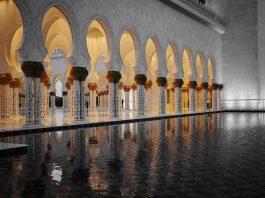 Wanita Haid Bolehkah Masuk dan Berlama-lama di Masjid bimbingan islam