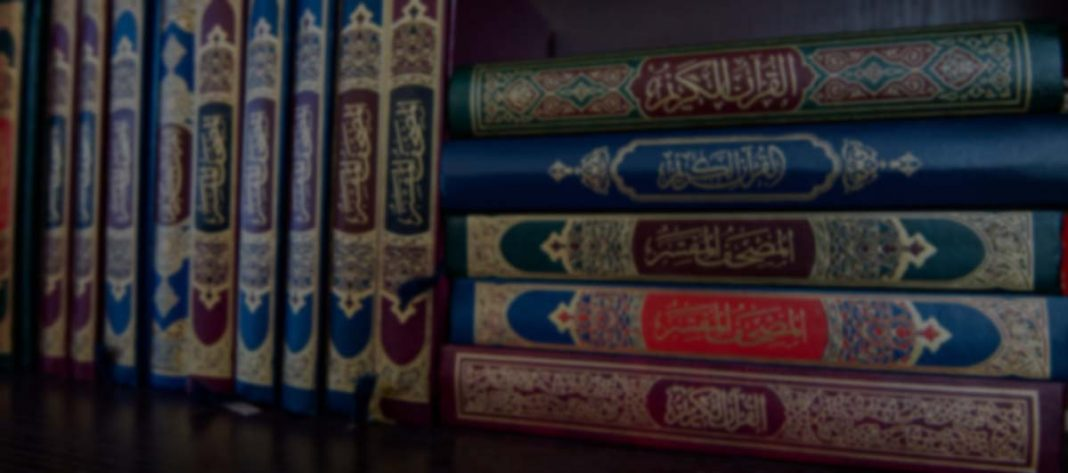 Benarkah Pahala Baca Al-Quran Sampai Kepada Orangtua yang Sudah Meninggal?