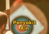 Penyakit Ain