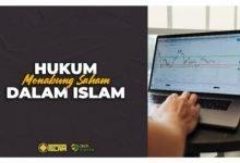 Hukum Menabung Saham dalam Islam