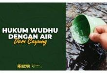 Hukum Wudhu dengan Air dari Gayung